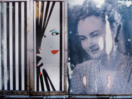 """Encounter - First look"" Once upon a time... age of love Mixed Media, Photo print Karışık teknik, Fotoğraf baskısı, 2014"