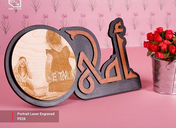 Arabic Mother Round