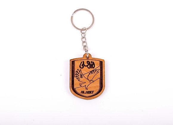 Al Ahly Keychain