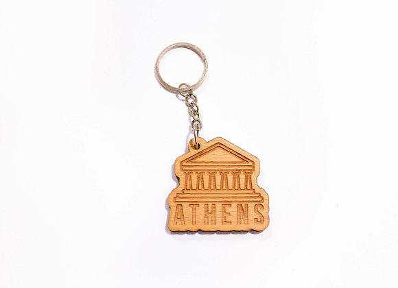 Athens Keychain