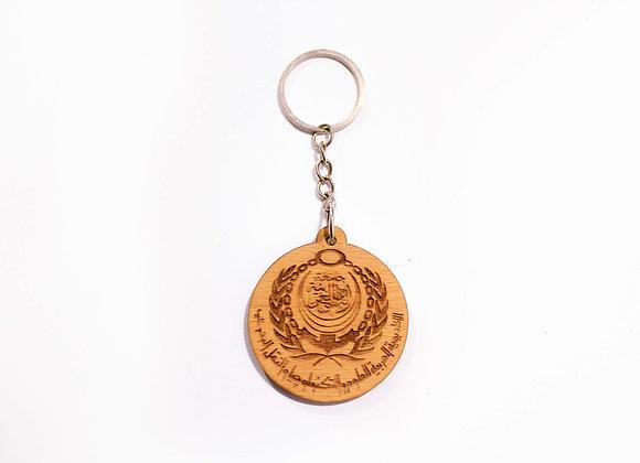 AAST Keychain