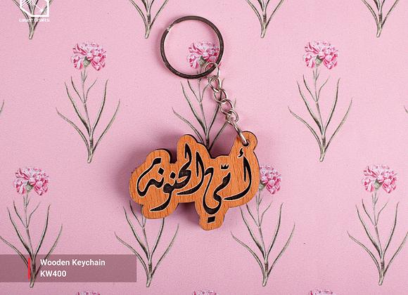 Mother Arabic Love