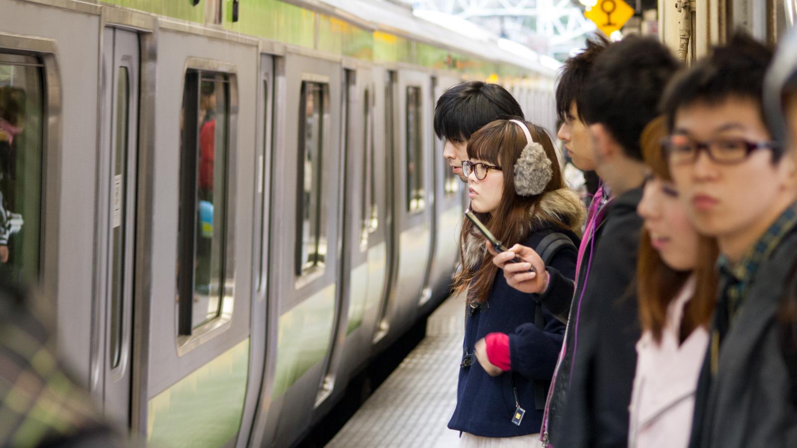 Platform - Shibuya, Tokyo - 2012