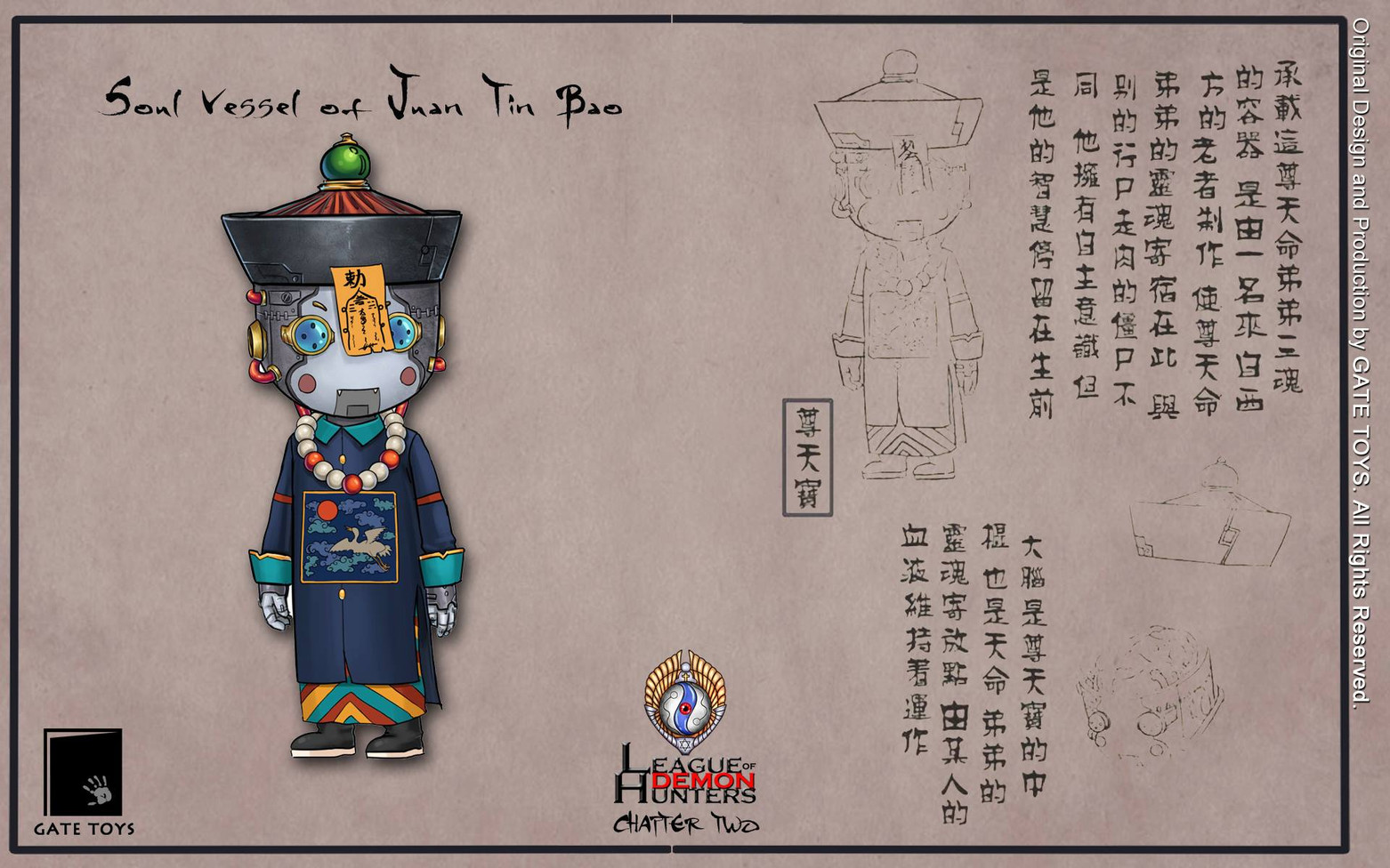Juan Tin Bao (Tin Bao means heavenly treasure), a vessel created by an ancient from the west, the vessel contains the 3 of 7 spirits of Juan Tin Ming's little brother. Different from other walking dead, Tin Bao has his own consciousness and free will, however, his won't age pass the point when his other spirits were taken by the demons.