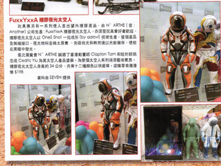 """FuxxYxxA"" Glow-In-The-Dark Astronauts by N' ARTHE featured in Model Kit World Jan 201"