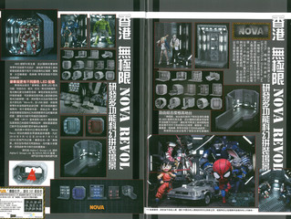 Nova Revol Diorama Set featured in the latest issue of Model Kit World