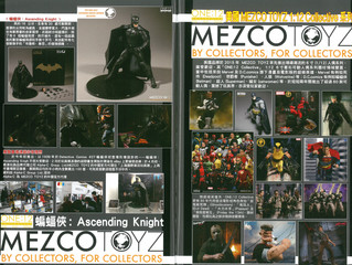MEZCO TOYZ One:12 Collectove featured in Model Kit World Vol.325 May 2018