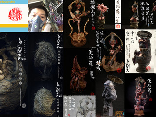 Alpha-C is now distributor of Chinese Artist Feng Yang Kun 冯阳昆