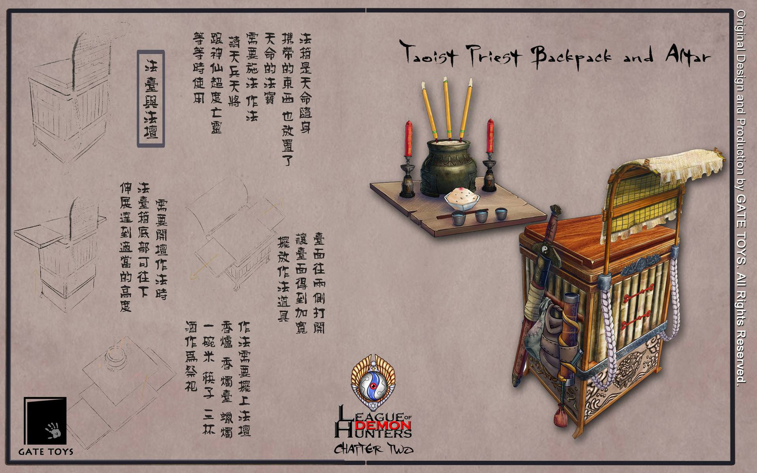 Taoist Priest's backpack and Altar, in which contains all the equipment a Daoshi needs to perform his sorcery such as summon heavenly troops, put the dead / undead to rest in peace.