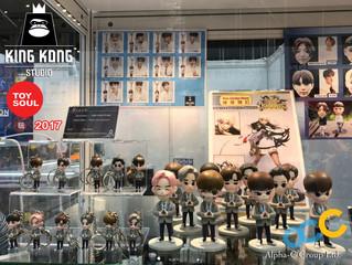 Korean Collectible brands King King Studio & JD_Studio debut @Toysoul 2017