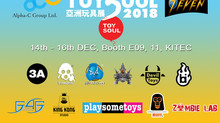 SEVEN Toys to present 11 collectible brands at TOYSOUL 2018