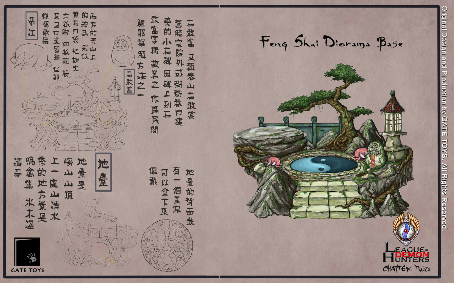 The Mythical Maoshan Diorama Base depicts the tranquil sanctuary on Maoshan. In which there is a Stone Gandang that commonly used to dispel evil spirits, as well as a Di Jiang (Hundun), a headless six legged beings with firey wings, a mythical birds from the west.