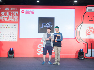 Congratulations to First4Figures, DarkCrown Toys, Acid Rain and threeA for the recognition at the 1s