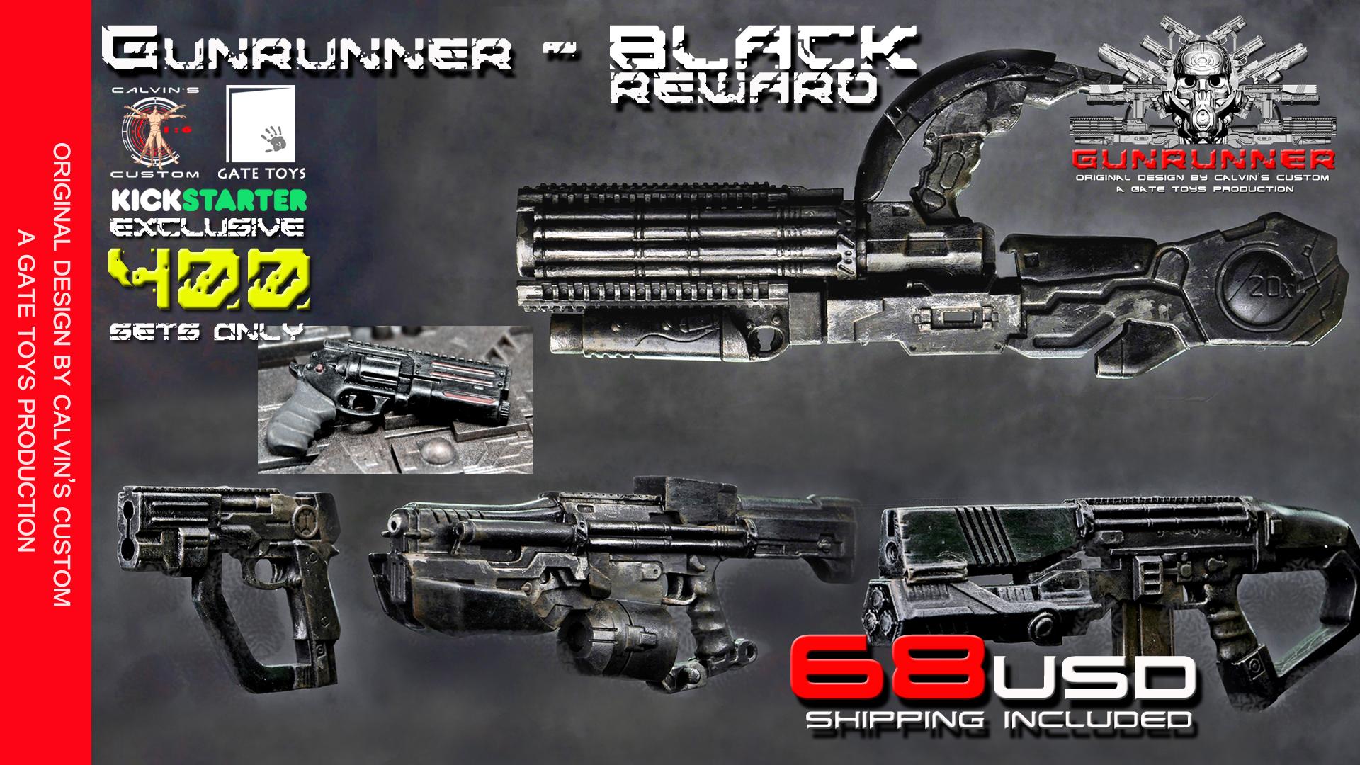 Gunrunner weapon set - Black