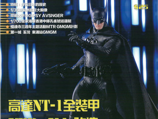 MEZCO TOYZ One:12 Collective Batman: Ascending Knight (Toy Fair Exclusive) made cover of Model Kit W