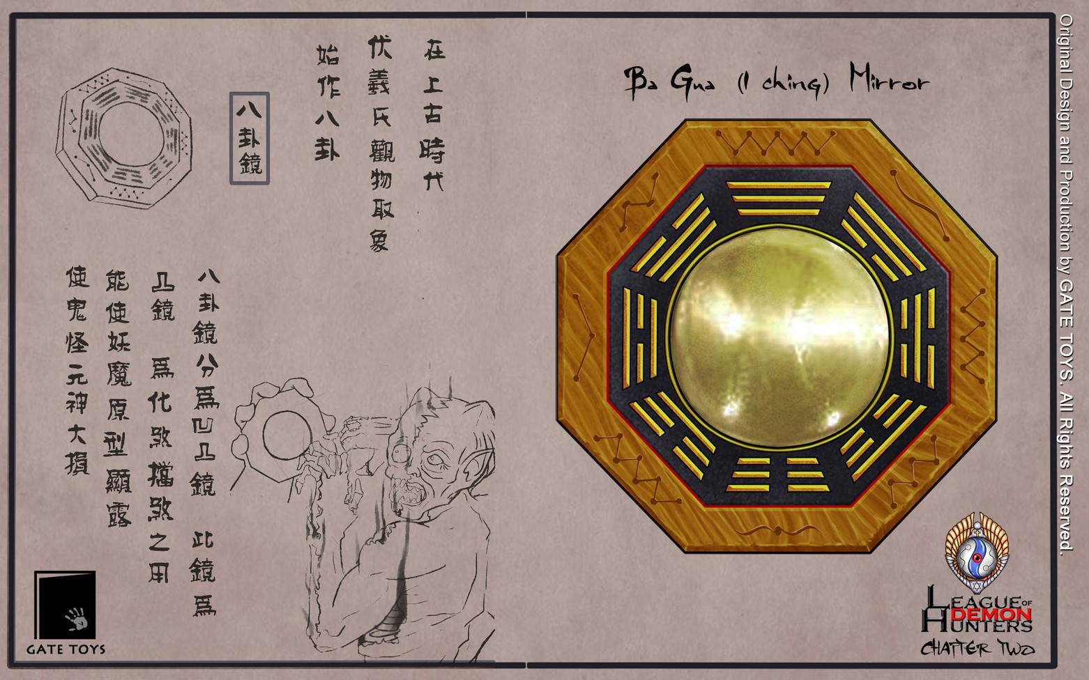 The Ba Gua (I Ching) Mirror can reveal demon's true forms and dispel them.