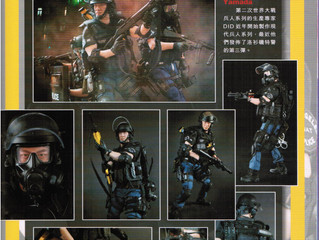 "DID Corp's LAPD SWAT 3 ""Takeshi Yamada"" featured in Model Kit World 機動世界 Vol. 322"