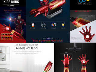 IRONMAN Vacuum Cleaner & Mini-Refrigerator by KING KONG STUDIO coming to ACGHK 2018