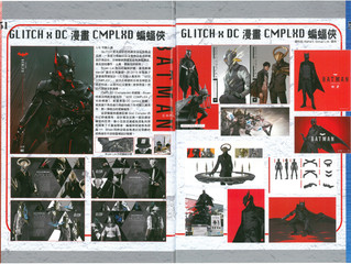 "GLITCH_net x DC Comic ""CMPLXD Batman by Bryan Lie featured in the latest issue of Model Kit Wor"