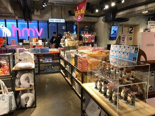 Wanna One collectibles are now available at HMV