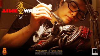 The Journey to《YUAN KONG》, an exclusive interview with Winson Ma @ Winson Classic Creation