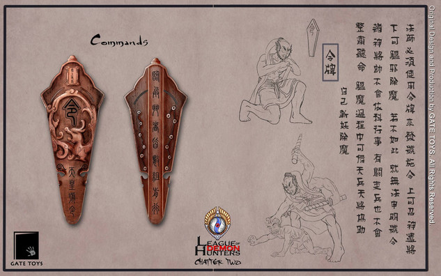 Commands, Daoshi (Taoist Priest) must use commands to summon heavenly troops and dispel demons.