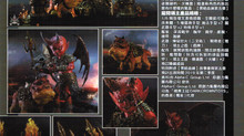 Darkcrown Toys DARKBLOOD Series Chapter 5 Demon Lord featured in Model Kit World Vol. 328