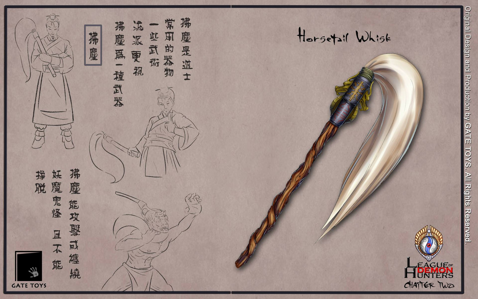 The Horsetail Whisk is a common tools of Daoshi (Taoist Priest), it can be used to attack and capture demons.