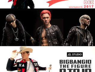 Full team of 1/6 scale BIGBANG figures by JD_Studio will be @Toysoul2017
