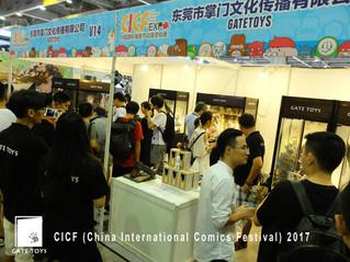 GATE TOYS @ CICF 2017 (China International Comics Festival)