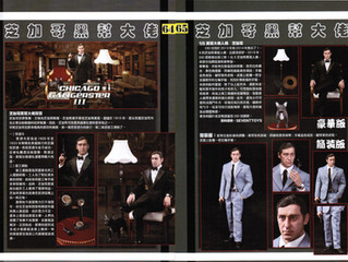 DiD Chicago Gangster III deluxe edition featured in Model Kit World Jan 2019 issue