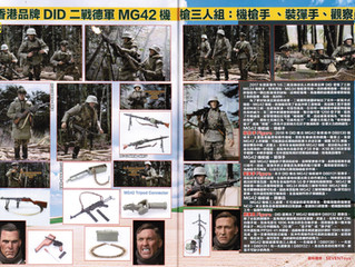 DiD MG42 gunners trio featured in Model Kit World Vol. 328