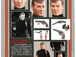 DiD Corp's Roger Moore 1/6 scale licensed collectible action figure featured in Model Kit World
