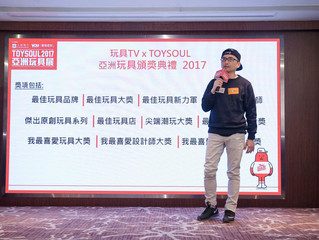 Bryan Lo, CEO of Alpha-C Group Ltd. and Co-founder of TOYSTV 玩具TV @ TOYSOUL 2017 Press Conference