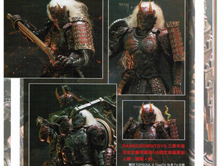 DARKCROWN TOYS's Burning Souls: 赤 featured in Model Kit World Vol. 323