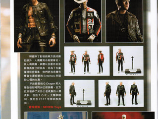 "JD Studio ""BigBang"" 1/6 scale collectible action figures featured in Model Kit World 機動世界"