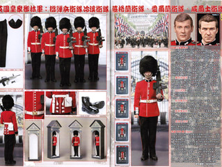 DiD Corp 1/6 Queen's Guard featured in Model Kit World Vol. 328