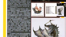 "024 Studio ""Selene"" featured in Model Kit World Vol. 328"