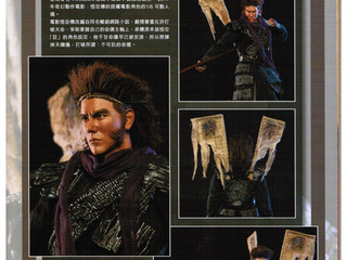 threezero's Wu Kong 悟空 & Yang Jian 楊戩 featured in Model Kit World Vol.323