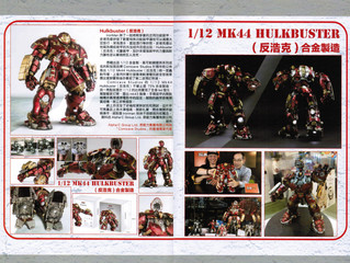 Comicave Studios 1/12 Mk44 Hulkbuster featured in Model Kit World