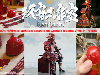 Jiuan Studio 玖安工作室 100% handmade, authentic, accurate and wearable historical armor in one sixth sca