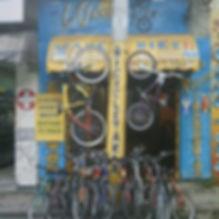 Bicicletaria Wave Bike