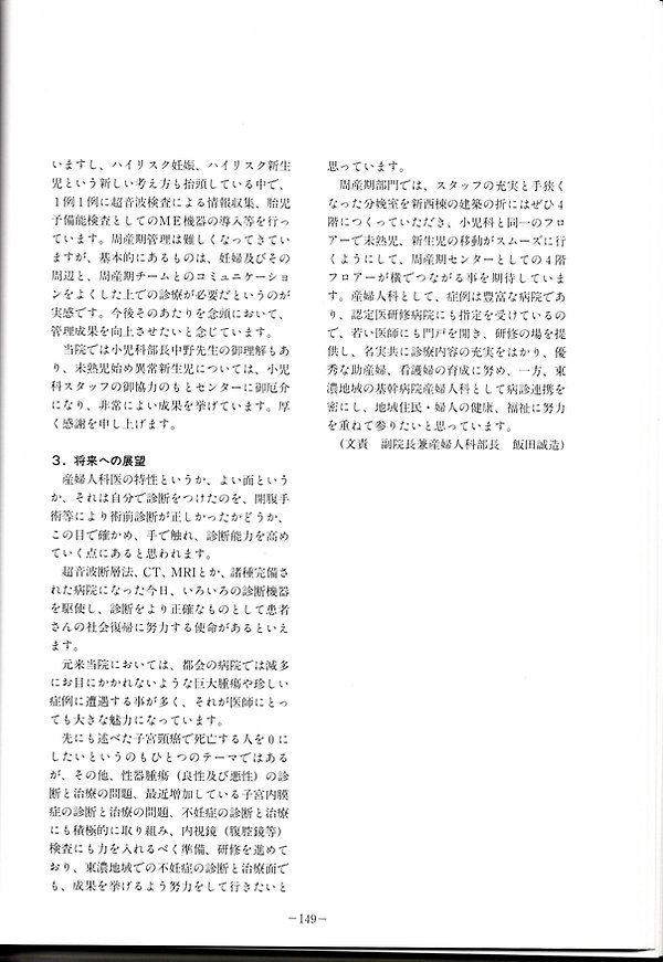 歴史4.jpg