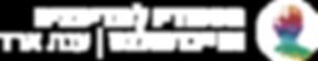 לוגו מדיטציה ומיינדפולנס