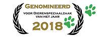 Nominatie Kleverpark.jpg