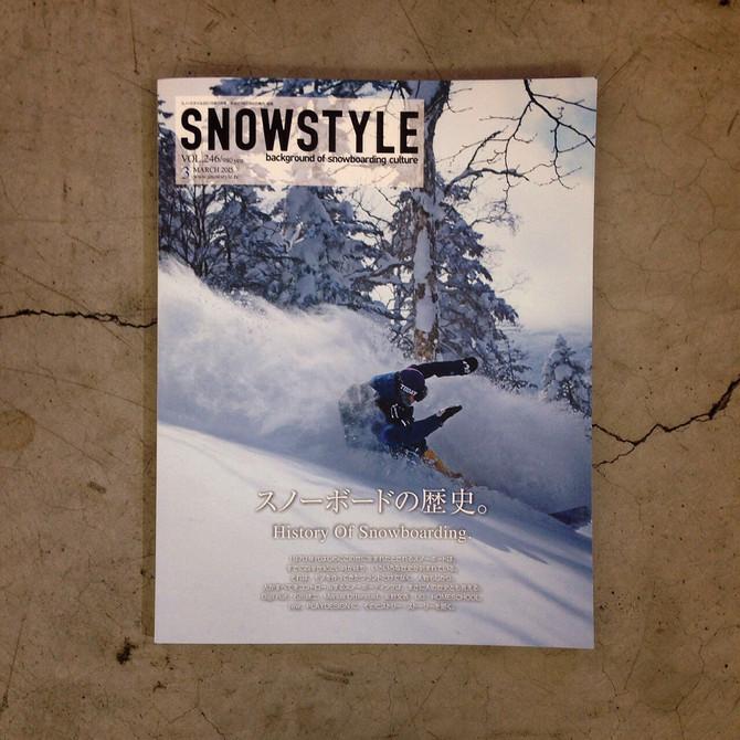 SNOWSTYLE VOL.246