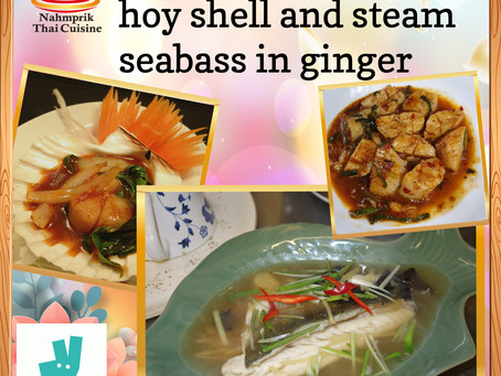 Delicious seafood dishes with hoy shell and steamed seabass