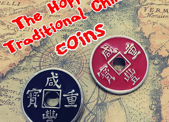 The Hopping Traditional Chinese coins