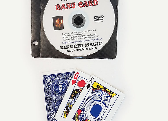 Kikuchi Bang Card