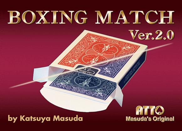 Boxing Match 2.0 by Katsuya Masuda